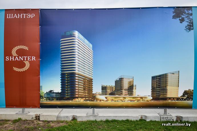 Гостинично-деловой комплекс «Шантэр Хилл»