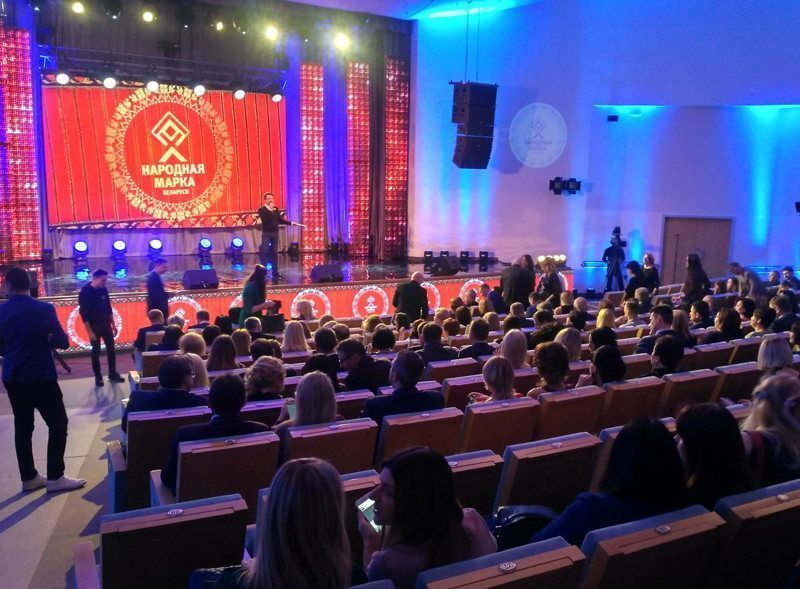 Церемония вручения премии «Народная марка»