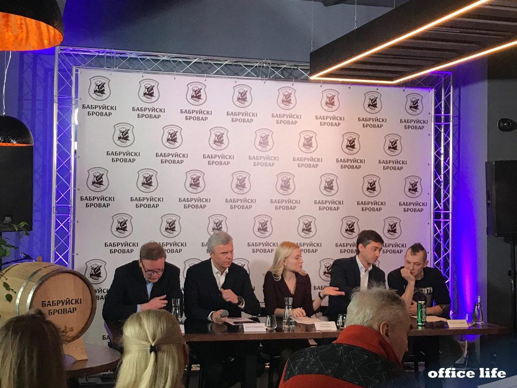 Пресс-конференция «Бобруйский Бровар»