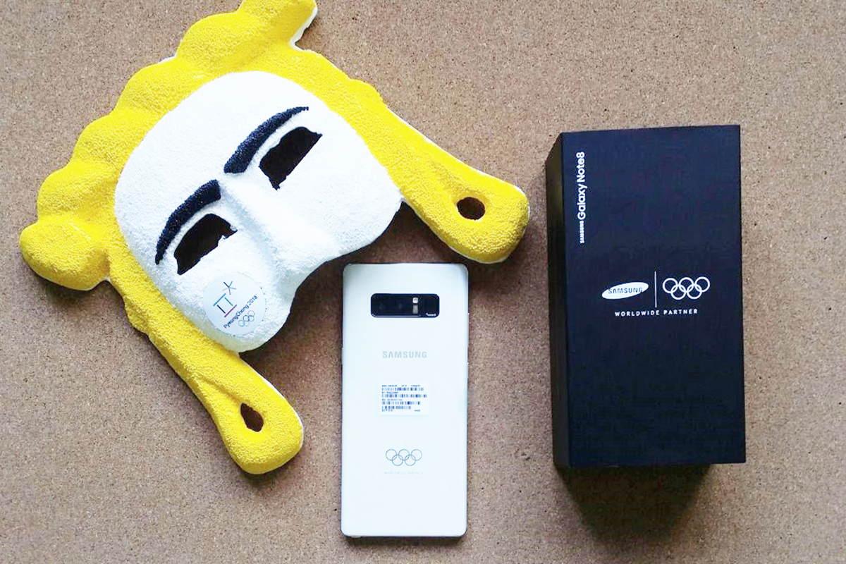 Смартфон Galaxy Note 8 с Олимпиады 2018 года в Пхенчхане