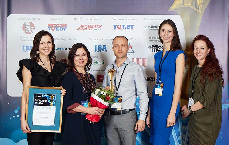Победители «Премии HR-бренд»