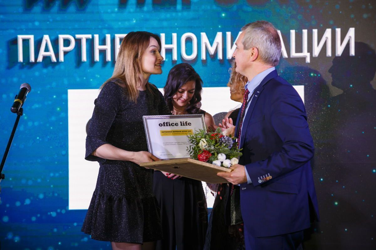 HR-персоной 2017 года стал директор департамента поработе сперсоналом ОАО «Банк БелВЭБ» Александр Пузиков