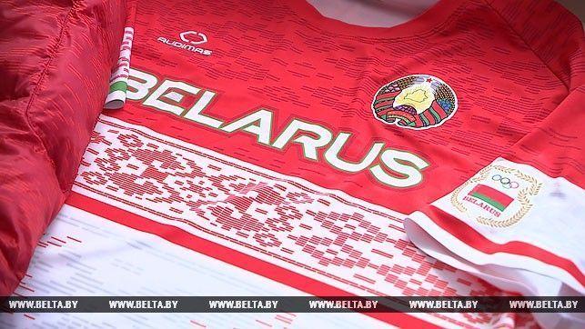 Спортивная форма белорусских олимпийцев
