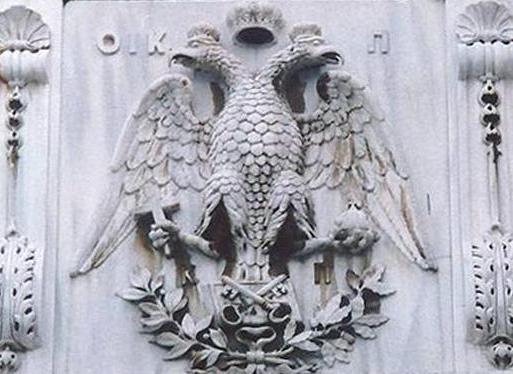 Герб Палеологов, последней императорской династии Восточной Римской империи