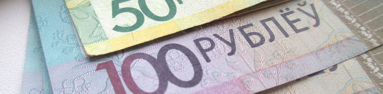 оформить кредит без справок о доходах и поручителей онлайн заявка